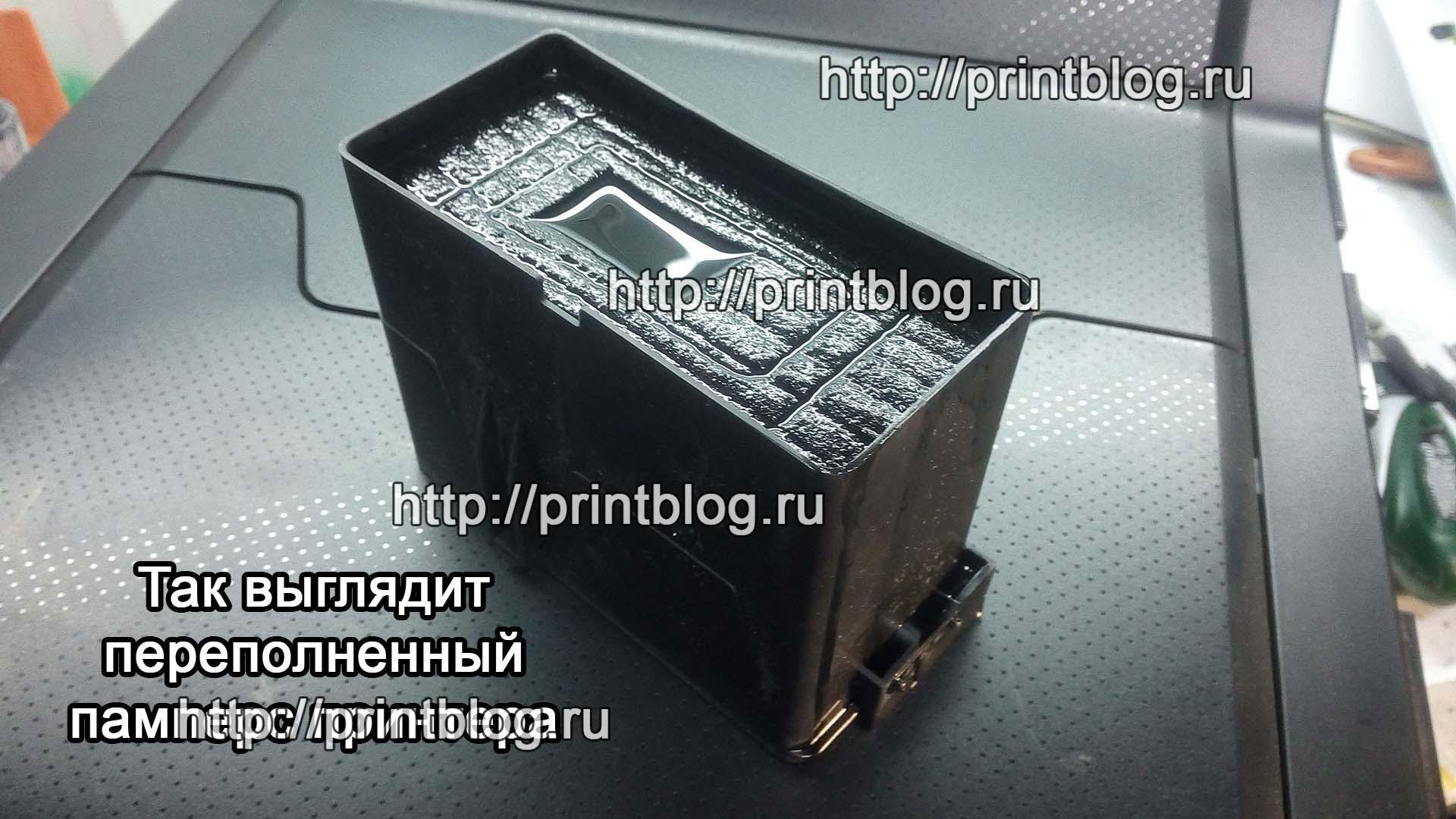 Вывод слива отработанных чернил в Epson WorkForce WF-7010, 7510, 7520, 7015, 7515, 7525
