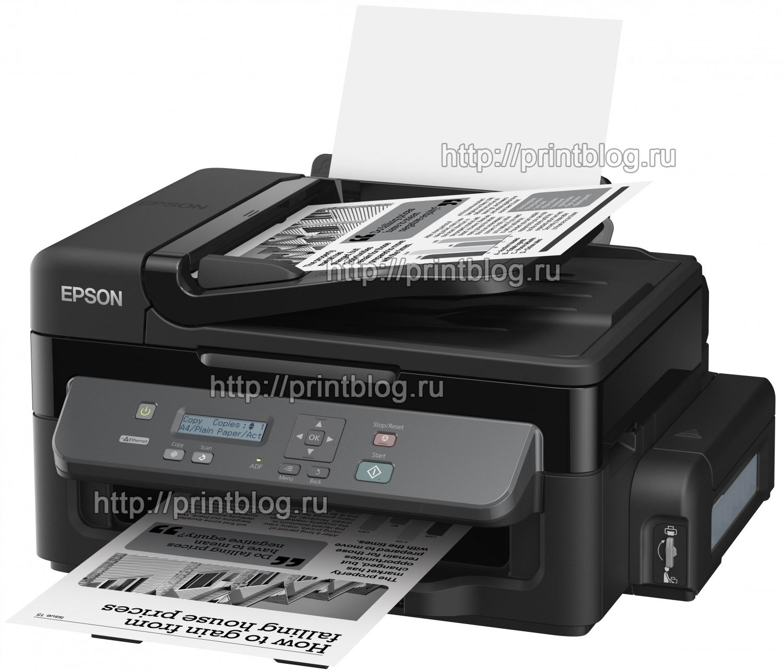 скачать бесплатно драйвер на принтер эпсон