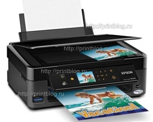 Скачать бесплатно драйвер для принтера Epson NX430