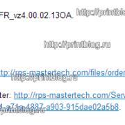 Прошивка для SAMSUNG SL-M4070FR, SL-M3870FD(FW) V4.00.02.13, V4.00.02.09, V4.00.01.32, V4.00.01.28 (V4.00.51.28), V4.00.01.27, V4.00.01.25, V4.00.01.19, V4.00.01.16, V4.00.01.12_1