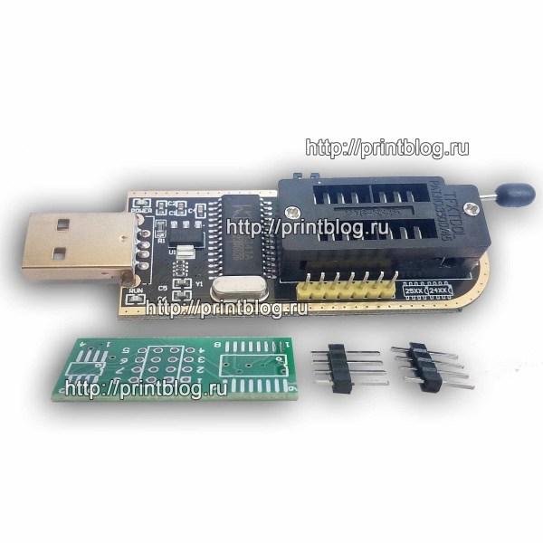 Программатор 25 SPI и 24 EEPROM CH341A Pro USB MinProgrammer