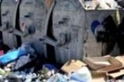 Prizren: Banorët me peticion kërkojnë menaxhim më të mirë të mbeturinave (Video)