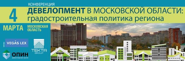 mo_rus_2