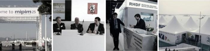 делегации