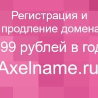 8206041428308406