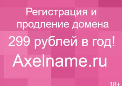 cvety_iz_atlasnyh_lent_8