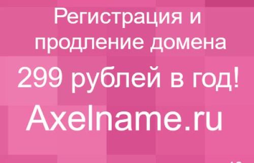 dekup-butilok_36