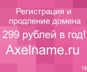 1392980027