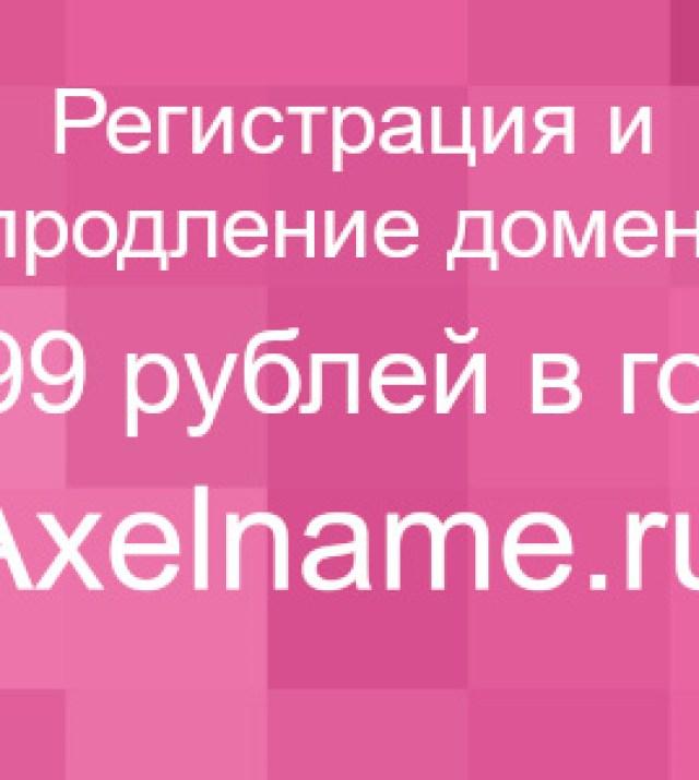 il_fullxfull.284290030