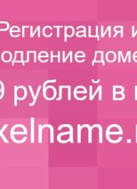 kukla_snezhka_master_klass_24
