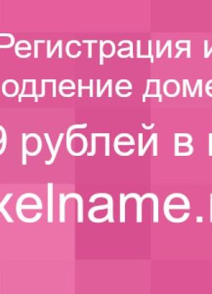 kukla_snezhka_master_klass_7_0