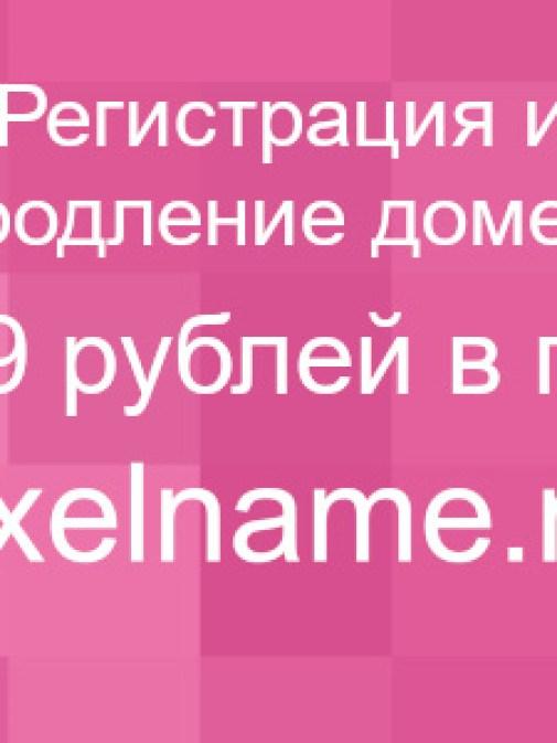 detsad-36743-1450119131