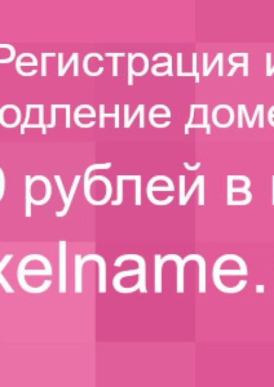 dekor-cvetochnyx-gorshkov23