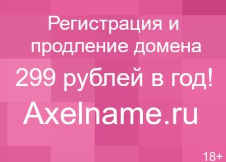 p8250067