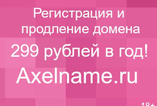 vyvyazyvanie-bolshogo-paltsa-klinom3