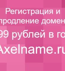 rakushka