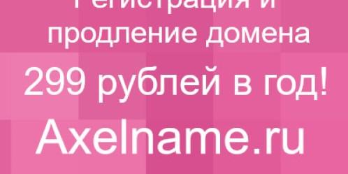 prostejshaya-shema-podklyucheniya-lampy-v-svetilnike