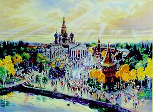 Russia Pavilion, 1991