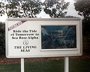Future Site of The Living Seas