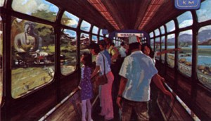 Japan pavilion bullet train concept, circa 1974