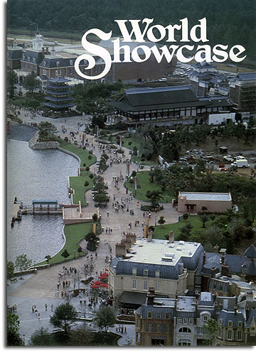 World Showcase, 1982