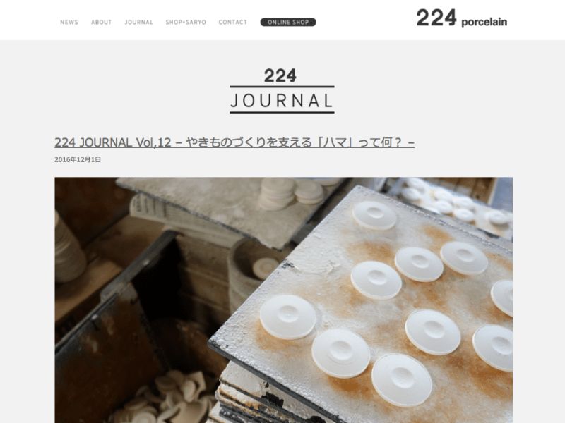 224porcelain/journal