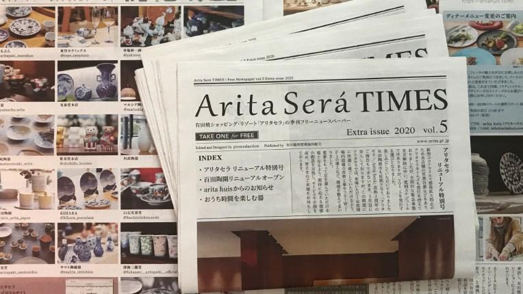 AritaSera_TIMES_vol5_image