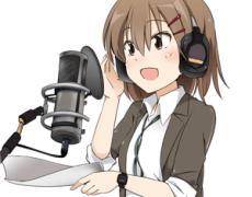 Voice Sound