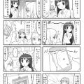 すぱこー Ver. 14