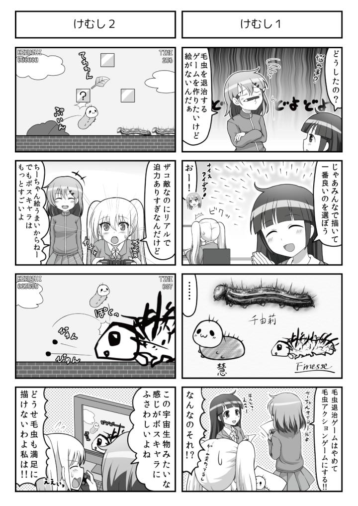 すぱこー Ver. 31