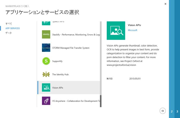 Vision API
