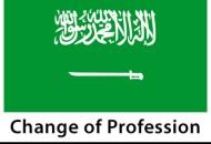 Changing Profession in Saudi Arabia