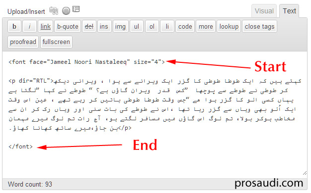 Write in Nastaleeq Font at Wordpress.com Blogs