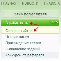 Самая оплачиваемая реклама для сайта форум adguard яндекс директ