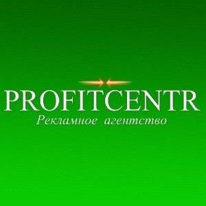 профитцентр