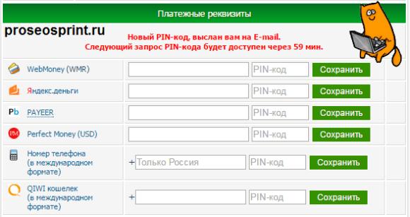 profitcentr ru вход