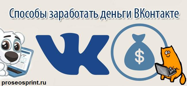 Реферат/Курсовая - Молодежь в социальных сетях