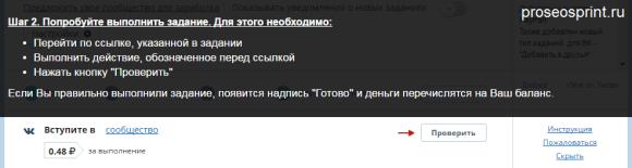 vktarget вконтакте