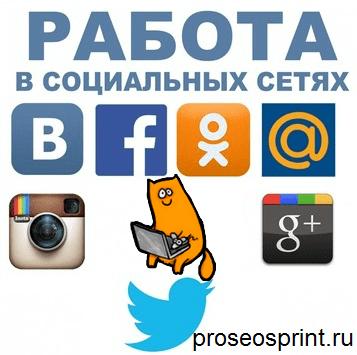 Вконтакте моя страница заблокирована вирусом