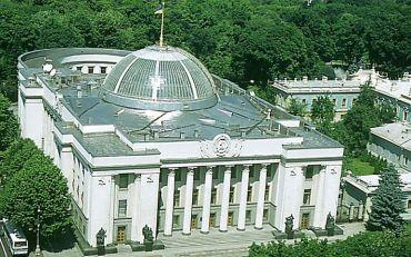 Екскурсії Верховною Радою до Дня Державного Прапора та Дня Незалежності України