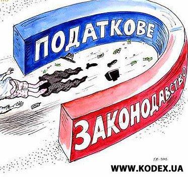 1318839223_1317106358_podatki_o_23