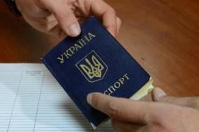 """""""Паспортний стіл"""", що на вулиці Яремчука, теж переїжджає"""