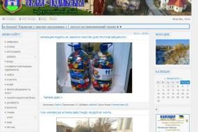Про офіційні сайти органів місцевого самоврядування на Тернопільщині: сумна картина