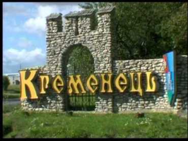 """Критичний погляд на діяльність """"Народної ради"""" у Кременці"""
