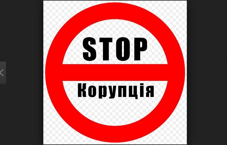 stop-korypcia