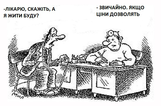 reforma_karykatura