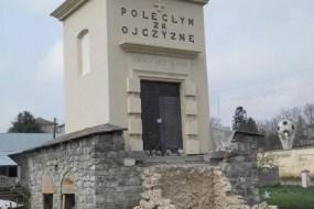 Чи є Тернопільщина «польською Батьківщиною»?