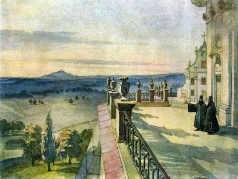 «Вид на околиці з тераси Почаївської Лаври»