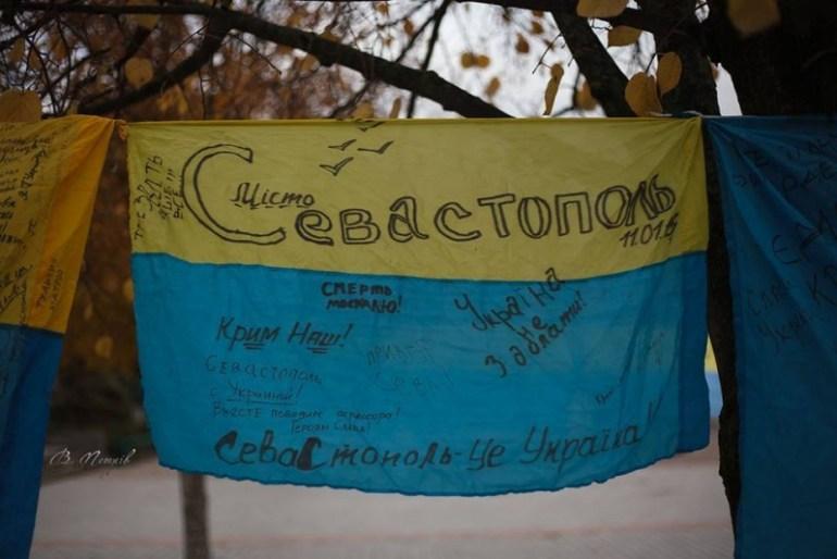 У Бережанах нині більше 200 прапорів з усієї України