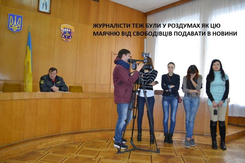 depytaty-volyn-komisia-grypa7